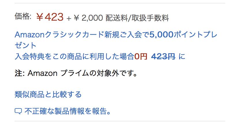 スクリーンショット 2020-02-19 15.47.41